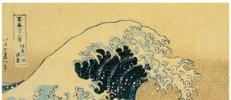Katsushika_Hokusai_La_gran_ola_de_Kanagawa_1833