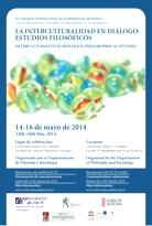 XI-Congreso-Antropologia-Filosofica